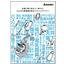 連結金具とステンレスワイヤーを使った『シーン別 落下防止事例集』 製品画像