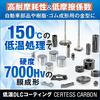 DLCトライボロジーコーティング『CERTESS CARBON』 製品画像
