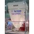 特殊布製サイロ『NBSサイロ』※食品・化学等各分野の粉粒体貯蔵に 製品画像