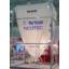 特殊布製サイロ『NBSサイロ』※化学・食品等各分野の粉粒体貯蔵に 製品画像