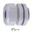 エスシーロック(難燃タイプ) 製品画像