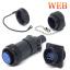 JIS規格準拠 小型防水コネクタ【WEB】IP67 製品画像