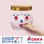 (株)ADEKA 化粧品原料 Web展示会 製品画像