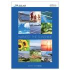 【2020年2月改訂版】太陽光発電システム 総合カタログ 製品画像
