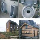 土壌処理式トイレシステム『サンレット』
