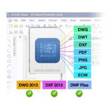 汎用2次元CAD『ZWCAD』 製品画像