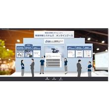 落雷抑制システムズ オンラインブース 製品画像