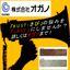 1液型錆取り・防錆剤『ラストスイーパー』※無料テスト受付中 製品画像