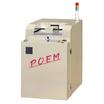 プラズマクリーニング装置「POEM」(プラズマクリーナー) 製品画像