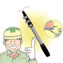 ノータッチ手鉤『セーフティスクラッチャー』 製品画像