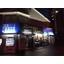【駐車場など屋外の照明に最適】防塵・防水型LED蛍光灯 製品画像