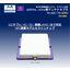 【5G Sub6】0.6~6GHz帯アンテナカプラ FA-600 製品画像