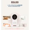 小型ホームカメラ『EGLOO』【※工場設備・備品展出展!】 製品画像