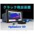 QASS社製クラック(割れ)検出装置 製品画像