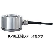 圧縮フォースセンサ (ロードセル) 型式 K-18 製品画像