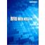 タグ選定からシステム構築、運用まで『RFID導入サポート』 製品画像