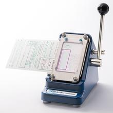 マイナンバー通知カード型抜き機『PASiDカッター』 製品画像
