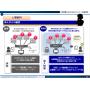 【活用事例】求人WEBサイト確認業務 RPA活用例 製品画像