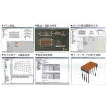 イージースラブラーメン橋の設計Ver2落橋防止システムの設計計算 製品画像