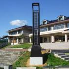 ソーラーLED街路灯【配線・配管工事が不要で短期間の設置が可能】 製品画像