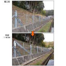施工事例『ストロンガー工法』施工延長:L=27.0m 製品画像