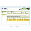 情報漏えい対策ソフトウェア『SMLデスクトップ』 製品画像