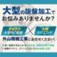 [Φ850大型NC旋盤×5軸マシニング]大型旋盤加工のことなら! 製品画像