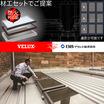 大型物件にも!フラット屋根対応の「トップライト/天窓」※防火対応 製品画像