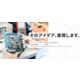 プリント基板 設計サービス 【解析事例集進呈中!】 製品画像