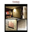 《特許申請中》コンクリートアート『杉板うづくり調デザイン』 製品画像