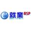 クラウド型就業管理システム 『e-就業ASP』 製品画像