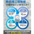 『熱処理移管先 選定サービス』※課題解決事例進呈 製品画像