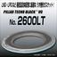 高気密!膨張黒鉛うず巻形ガスケット 日本ピラーNo.2600LT 製品画像