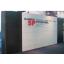 壁面パネル『SPシステムパネル』 製品画像