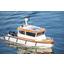 SignatureVM 船舶搭載型 超音波式多層流向流速計 製品画像