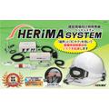 重機接近警報システム『HERIMA SYSTEM』 製品画像
