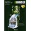 バイオ浄化・防塵・脱臭システム 『バイオデオライザー』 製品画像