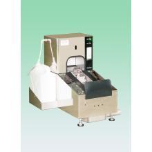 流水式靴底洗浄装置 洗剤投入タイプ 製品画像