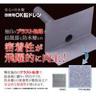 【独自のブラスト処理】防水改修用 OK鉛ドレン 製品画像