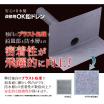 【新しくなった】防水改修用 OK鉛ドレン【カタログリニューアル】 製品画像