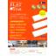 目に優しい 超薄型導光板LED照明シリーズ「FLAT☆STAR」 製品画像