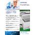 シリコン中の不純物分析におけるふっ酸、硝酸を用いた分解の検討 製品画像