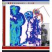 【デモ機貸出可能】検知ソフト『DEFENDER-X』 製品画像