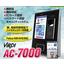 セキュリティシステム『VIRDI AC-7000』 製品画像