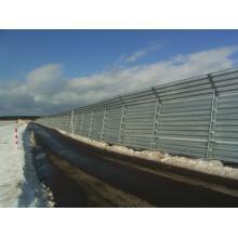 防雪柵 高性能吹き止め柵 製品画像