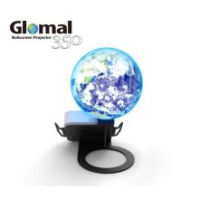 球体投影機 Glomal350 製品画像