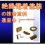【技術資料】『絶縁電着塗装』の教科書をプレゼント! 製品画像