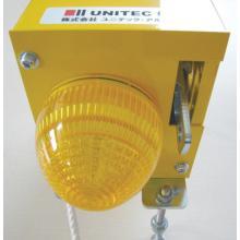 引きひもスイッチ式ランプ『ひもスイッチB』 製品画像