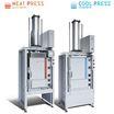 工業用ゴミ袋圧縮機!高機能ビニール圧縮機『HEAT-PRESS』 製品画像