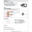 超高精度軸受『PRECILENCE(R)』※ダイベア社と共同開発 製品画像